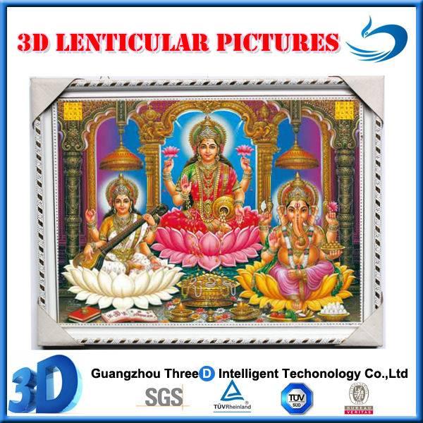 hindu god 3d pic_2