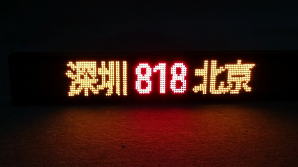 led bus text display led sign led moving display led text sign led board led running display