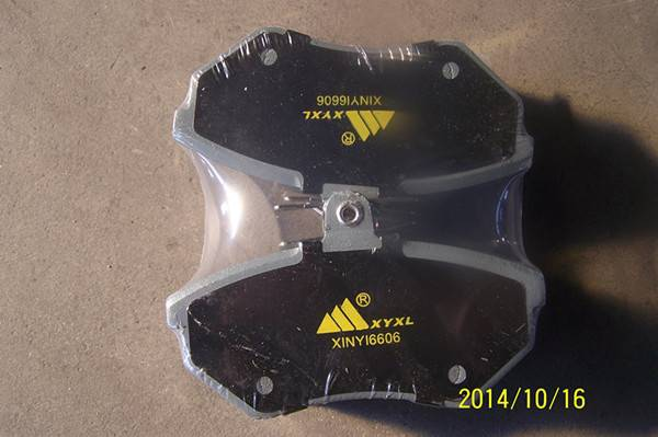High Efficient Auto Brake Pad for Cars and Trucks