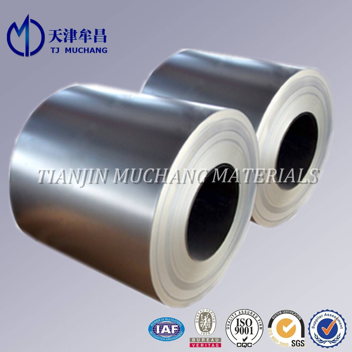 Q195 SPCC DC01 DC02 cold rolled coil