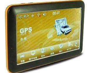 Car GPS Navigation - wholesale Car GPS Navigation
