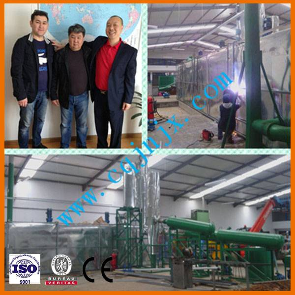 JNC Waste lubricating oil recycling equipment