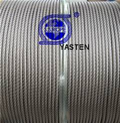 coated steel cable