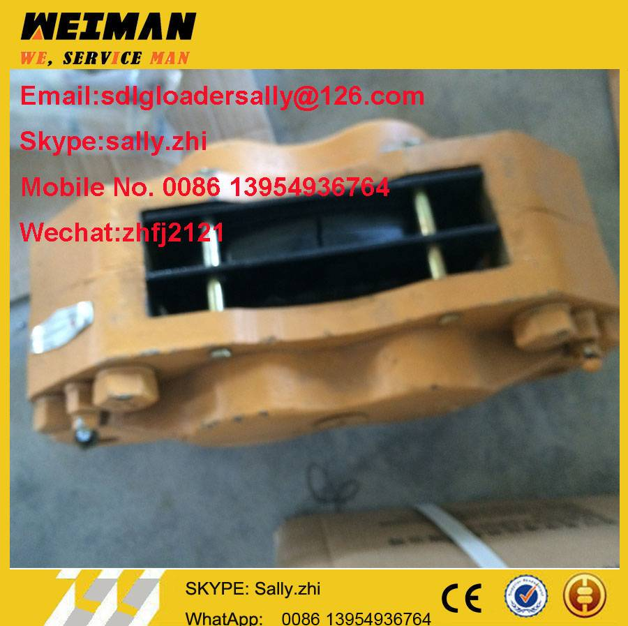 SDLG  disk brake, 4120001739  with yellow colour for sdlg wheel loader LG956L