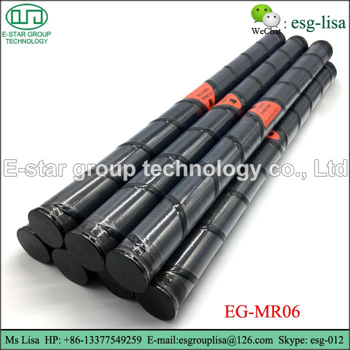 Carbon Fiber Magnetic Ink Mixing Roller