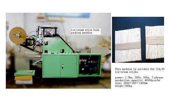ice cream stick bundling machine bander tying machine bundler machine