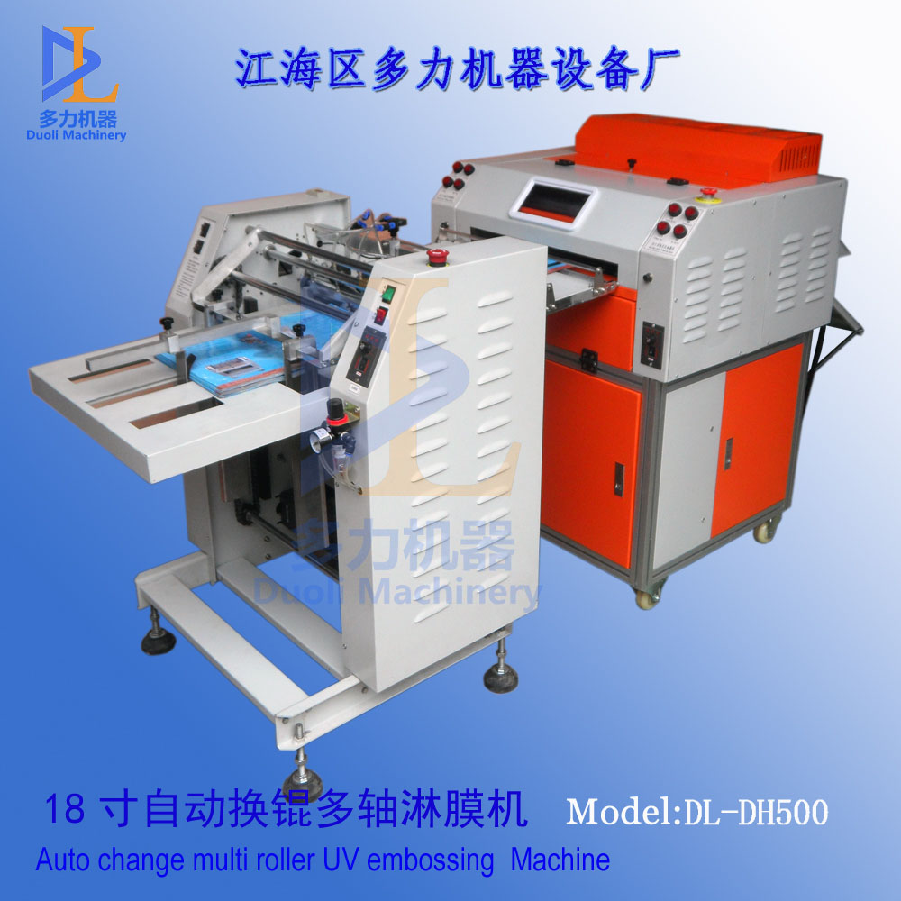 Automatic Multi-roller UV Embossing machine