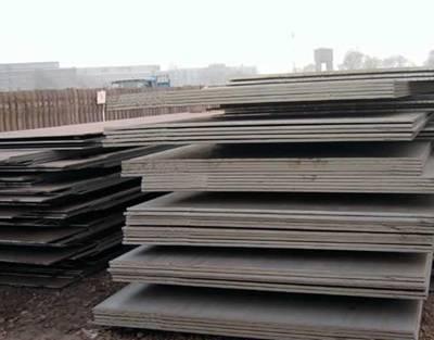 ASTM A662 Grade C Steel, A662 Grade C Steel Plate
