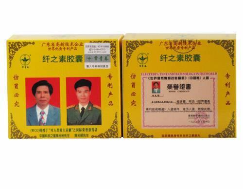 Slimming Factor,100% original xian zhi su