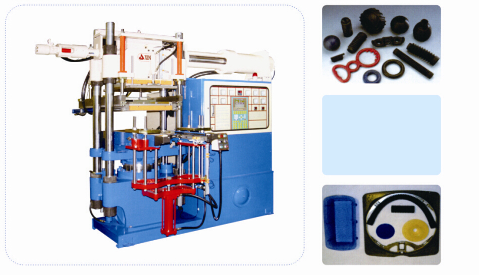 Rubber Injection Molding Press Machine(Cold Runner Type),Rubber Injection Molding Press Machine