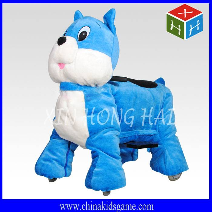 ZR-XHH2013 Popular kids game machine, coin operated walking animal ride