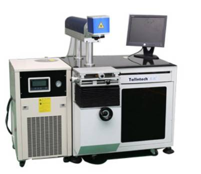 Lowest Price YAG Laser Marking mahine for Metal Material and non- Metal TN-L75DP