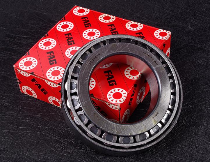 FAG Tapered Roller Bearing 32214A High precision and quality