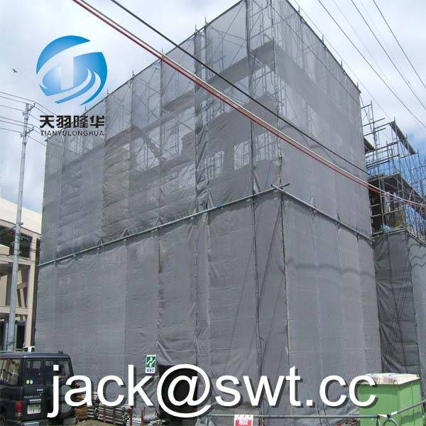 270G/M2 Grey Color Fire Retardant Building Safety Netting