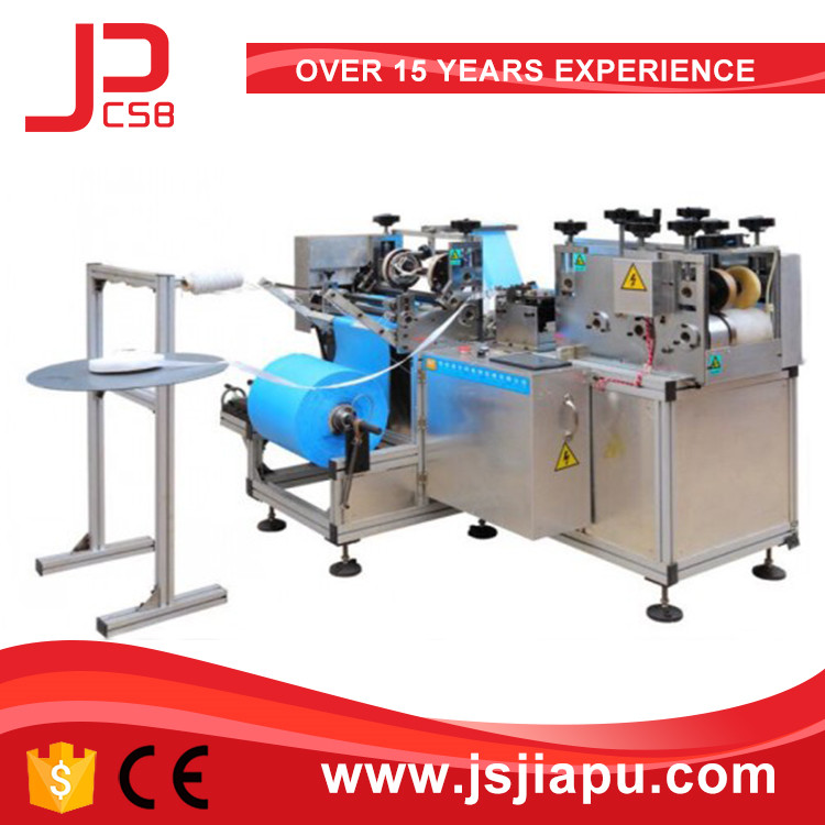 JIAPU Plastic Shoe Cover Machine