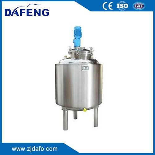 200L,500L,1000L chemical paint hot sale perfume mixing tank