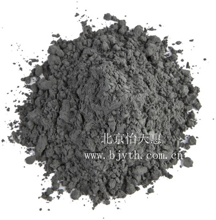 Molybdenum powder 99.9%