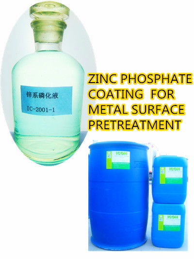 China factory hot sale zinc phosphate coating for automotive surface treatment