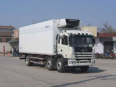 CLW5255XLCK2R1LT refrigerated truck