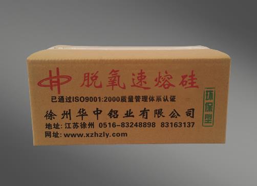 Aluminium Alloy Additive Fast Melting Silicon