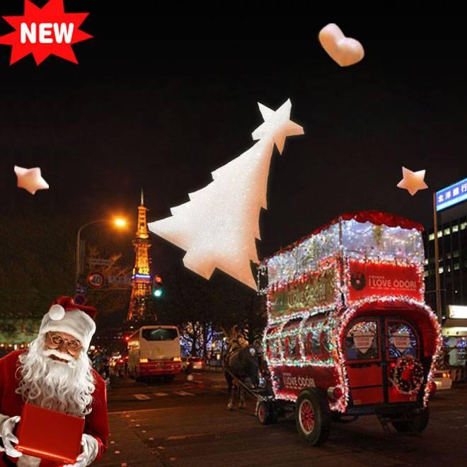 2015 Latest christmas tree