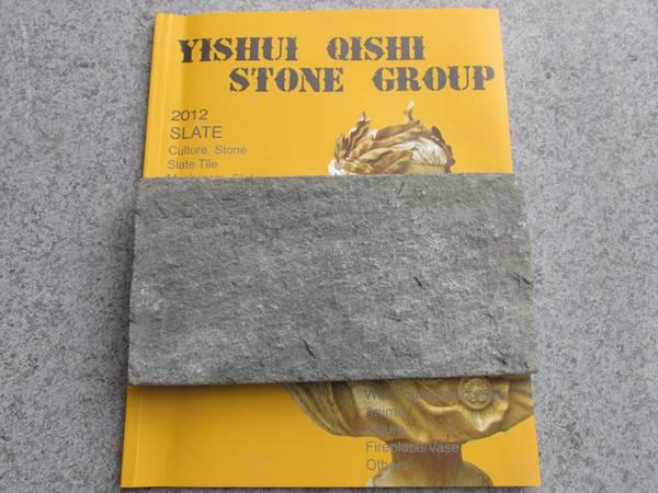 Pink Sandstone Mushroom Stone