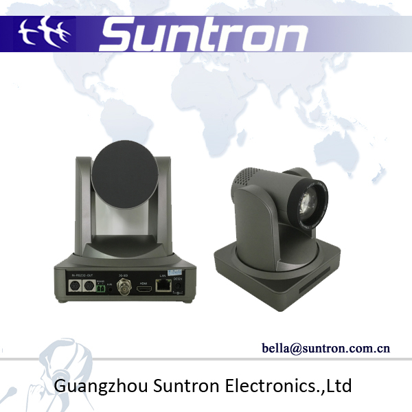 SUNTRON Video Tracking High Speed Conference Camera CAM-8512WHD and CAM-8520HD (HD series)