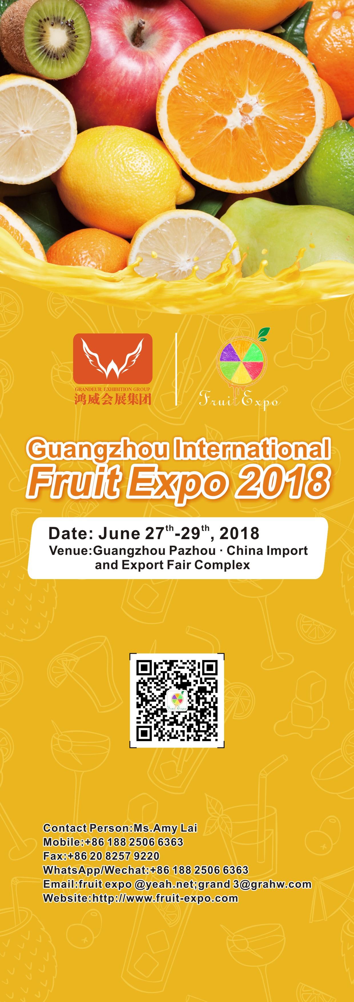 GuangzhouInternationalFruitExpo2018(FruitExpo2018)