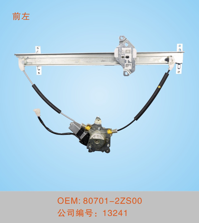 electric window regulator with NISSAN CDV