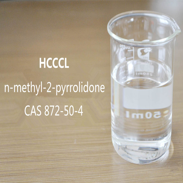 n-methyl-2-pyrrolidone NMP solvent price 872-50-4
