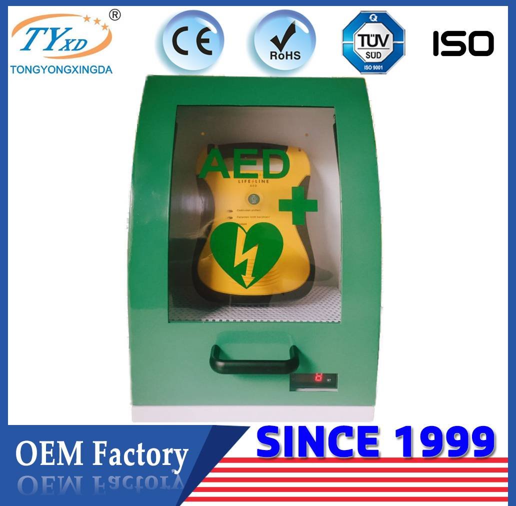 TY-H2 direct manufacturer heated AED cabinet