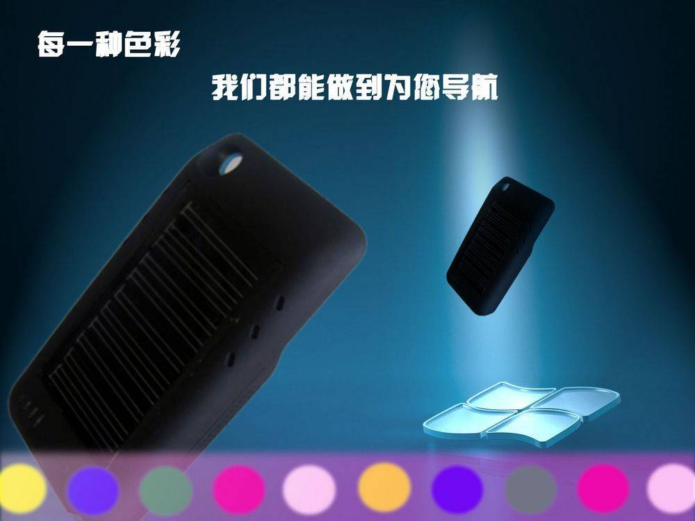 iPhone solar external portable/travel rechargeable backup battery pack