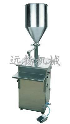 Semi-automatic grease filling machine