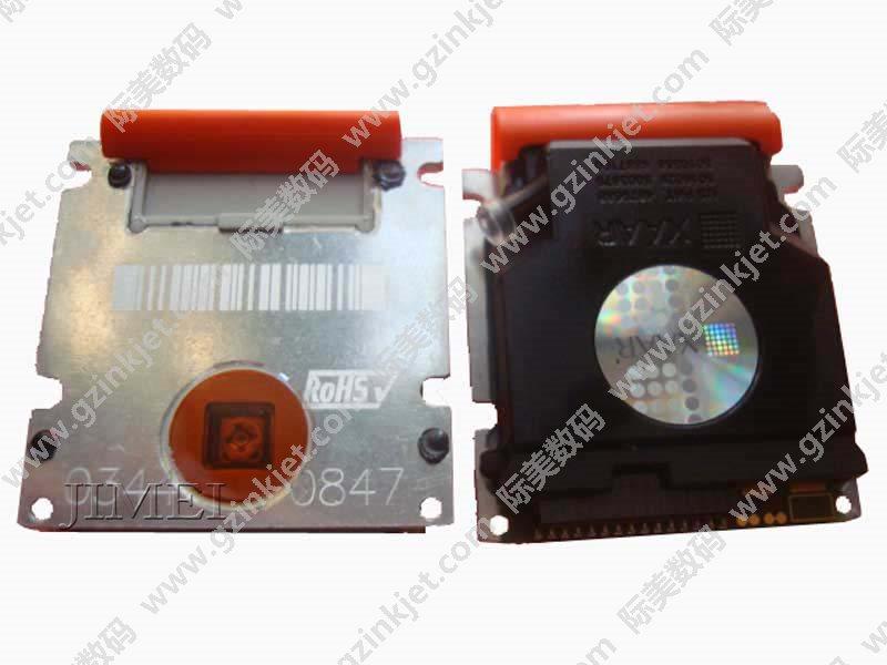 XAAR 128-360dpi Print head