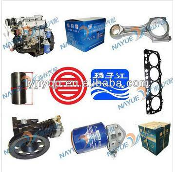 Yangchai 4 Cylinder Diesel Engine Parts