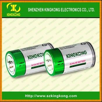 NI-MH Rechargeable Battery NH-AA1500MAH