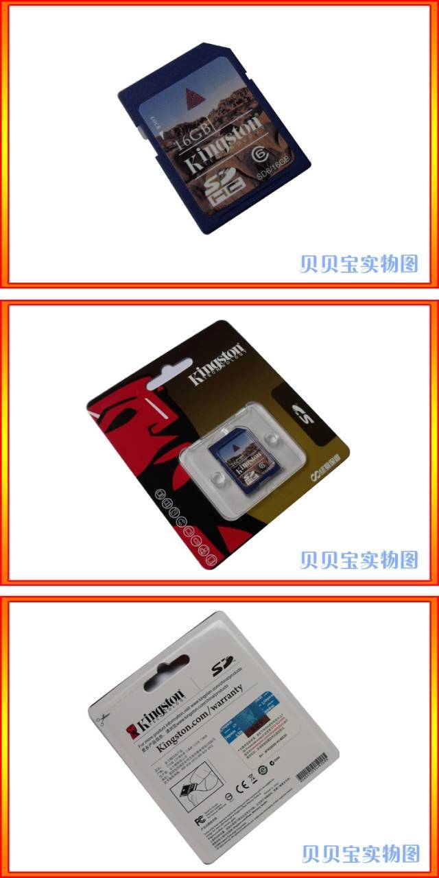 kington SD card(2GB,4GB,8GB,1&