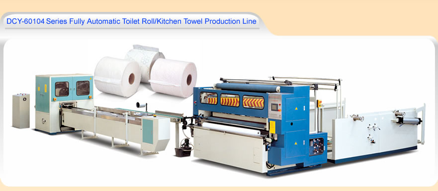 toilet roll production line(DCY60104)