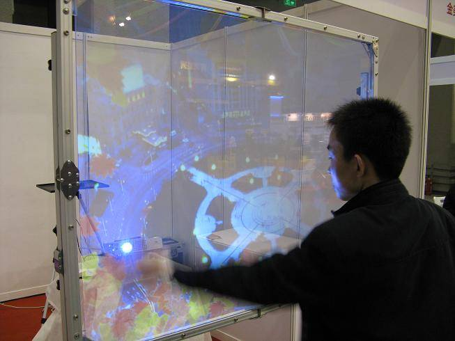 Transparent screen Hiwod touch