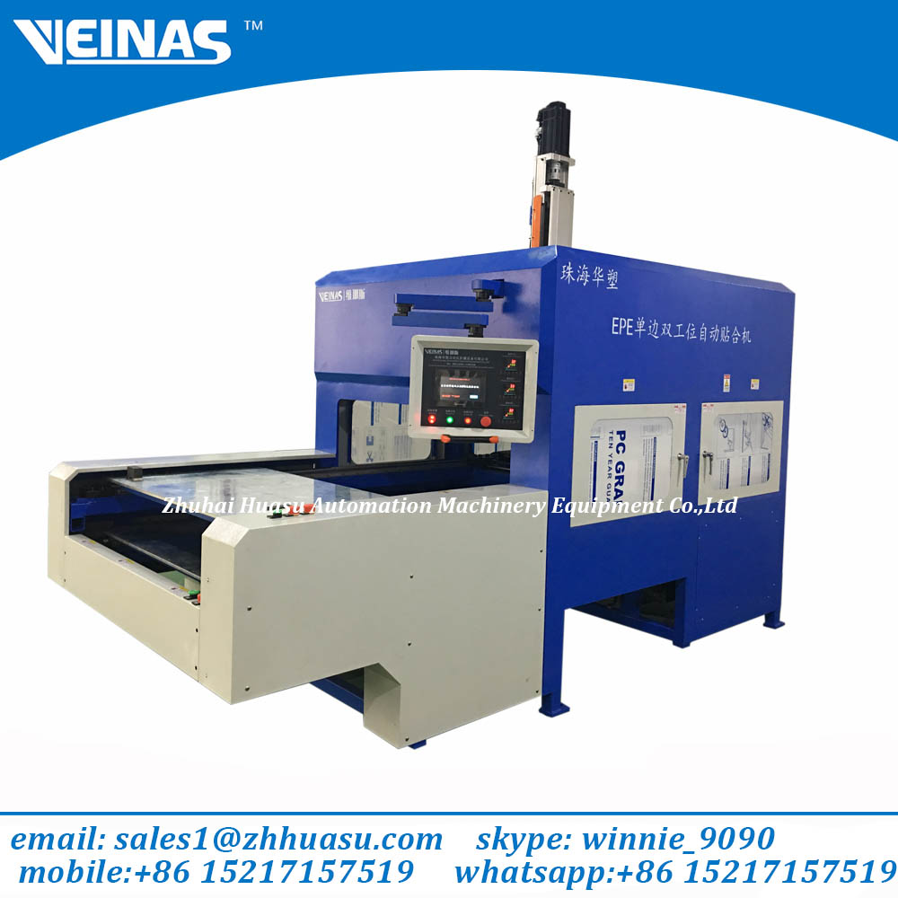Veinas new technology no glue epe foam laminating machine