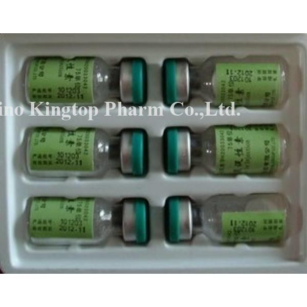 HMG (Human Menopausal Gonadotropin)