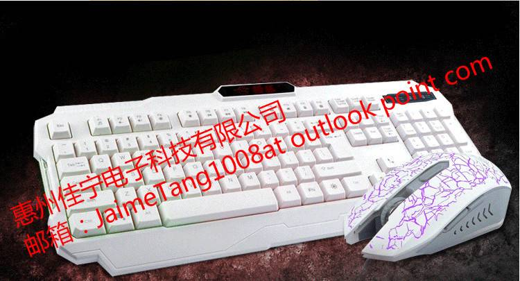 Mouse and keyboard cable suit bag mail ultra-thin mute office game authentic keyboard or suit ..