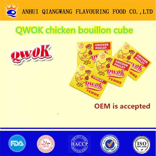 HALAL chicken flavour seasoning cube