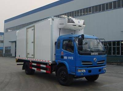 FOTON Aoling refrigerated truck