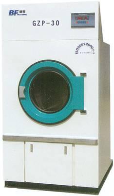 BF-drying machine GZP-30