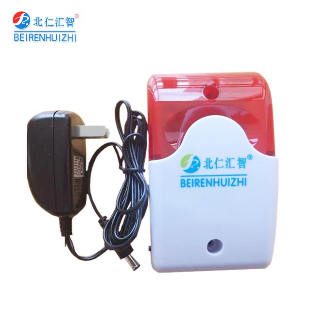 Wireless sound and light alarm sound and light alarm