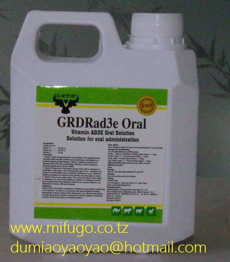 High Quality Vitamin Ad3E Oral Solution For Animals Veterinary Medicine