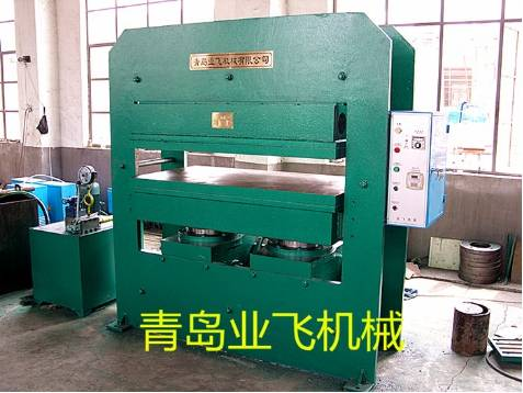 mutual inductor curing press