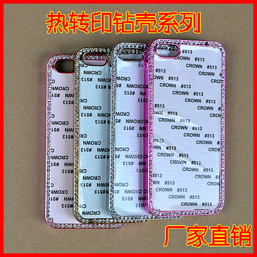 Sublimation Diamond Phone Case for iPhone 5 5s, Custom Printable Cell Phone Cover
