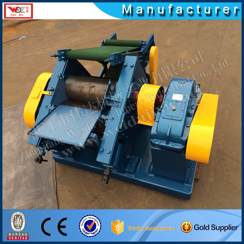 Natural Rubber Creper Machine Creper Pressing Machine Stardand Rubber Creper Machine